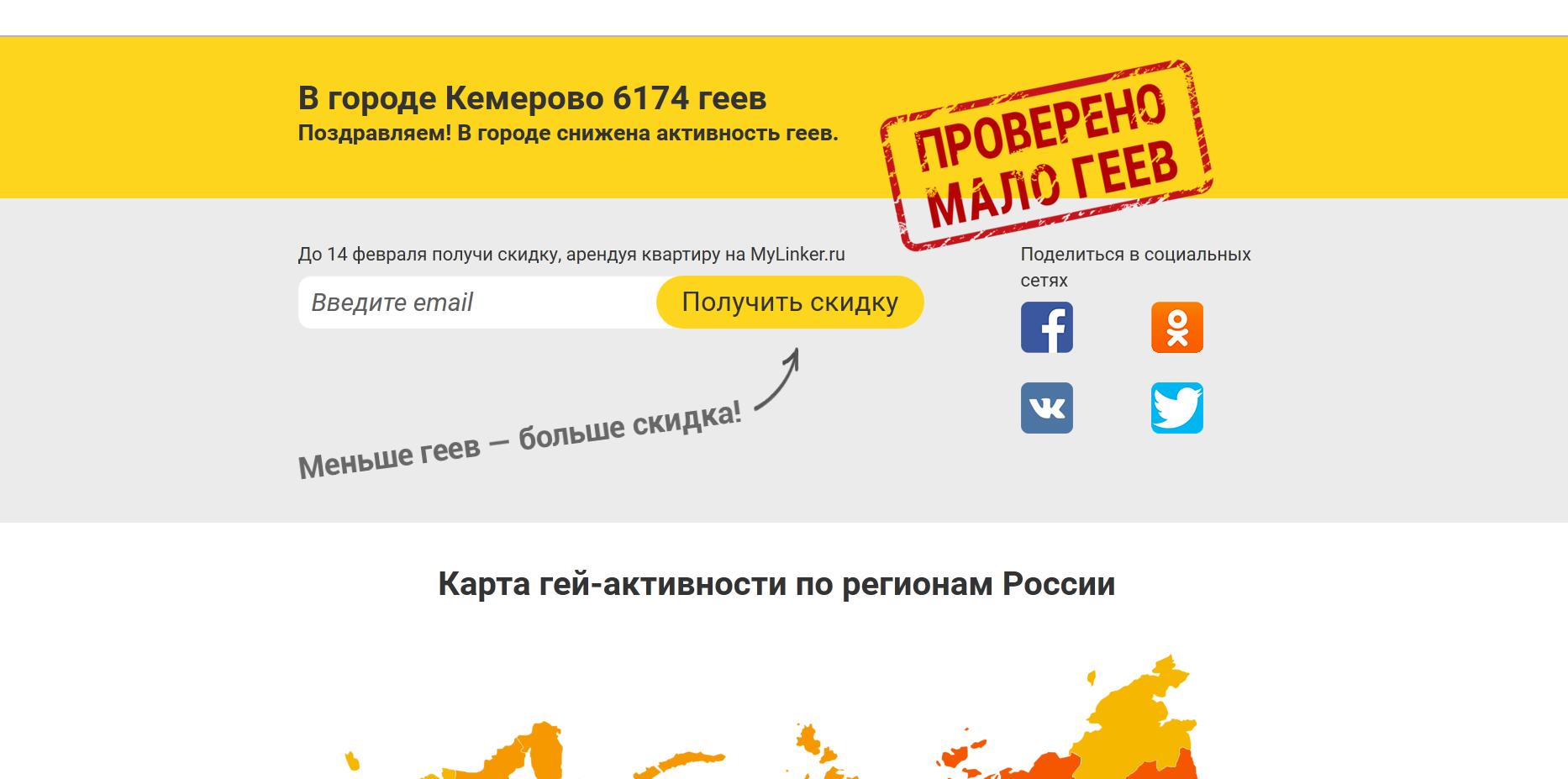 http://afisha.a42.ru/uploads/photos/40/4068e4e0-e2b0-11e6-bf9c-b7667d60c68b.jpg