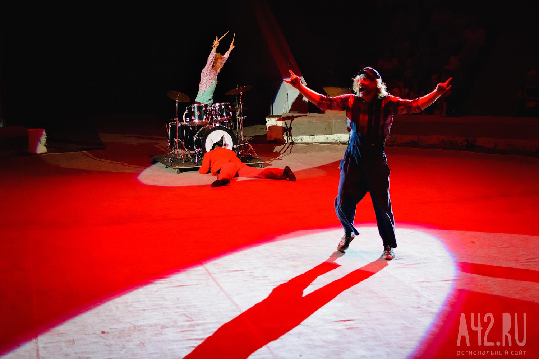 фотостудия арена цирка москва пельмени фаршем