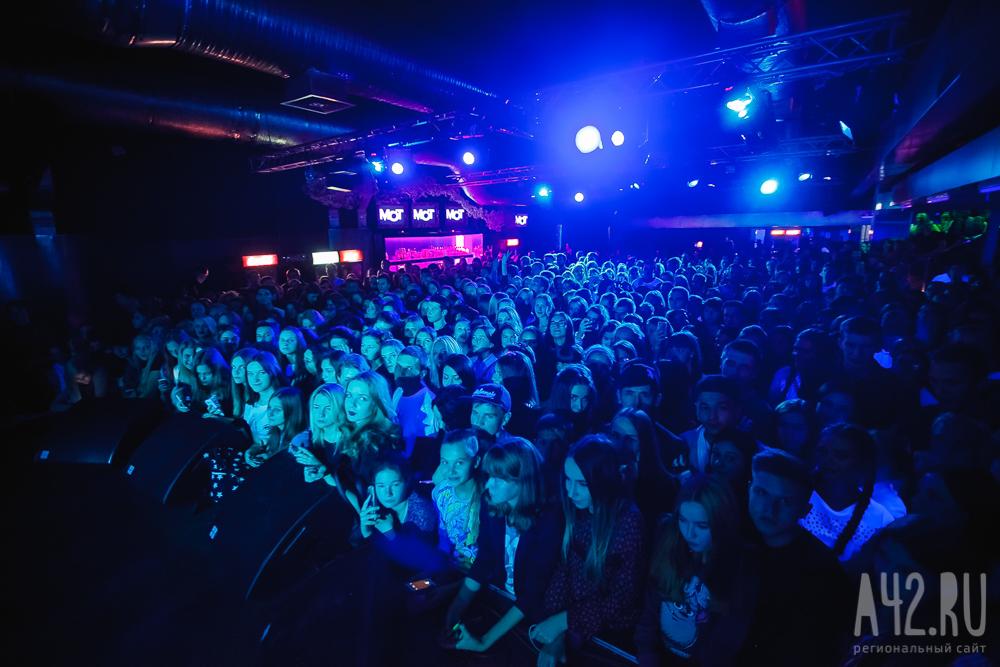 Кемерово ночной клуб байконур смотреть шоу из ночного клуба