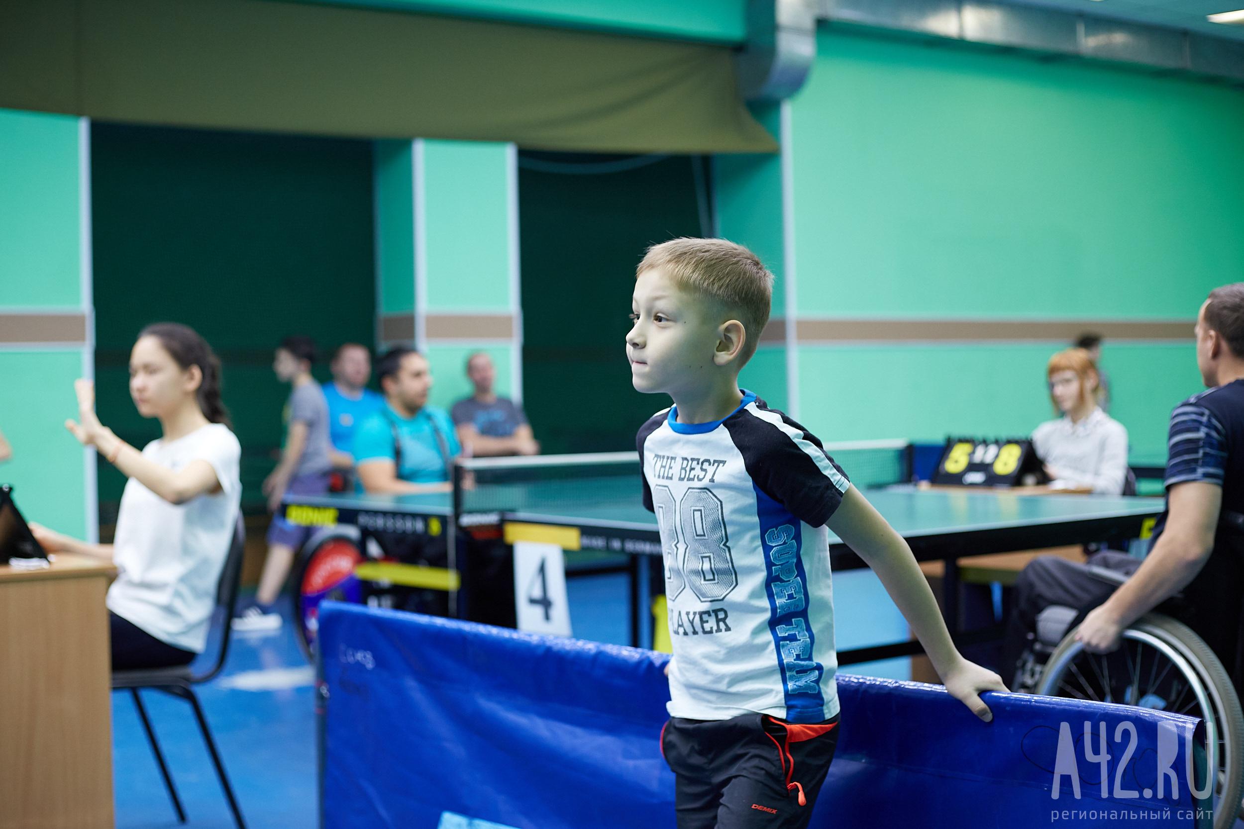 должно быть открытый чемпионат чехии по настольному теннису 2016 SmartWool Американская