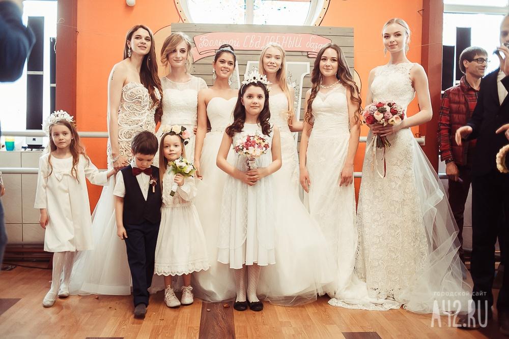 Мои четыре свадьбы