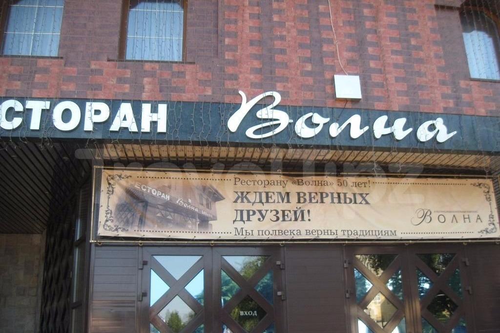 Кемерово фото с волны ресторана