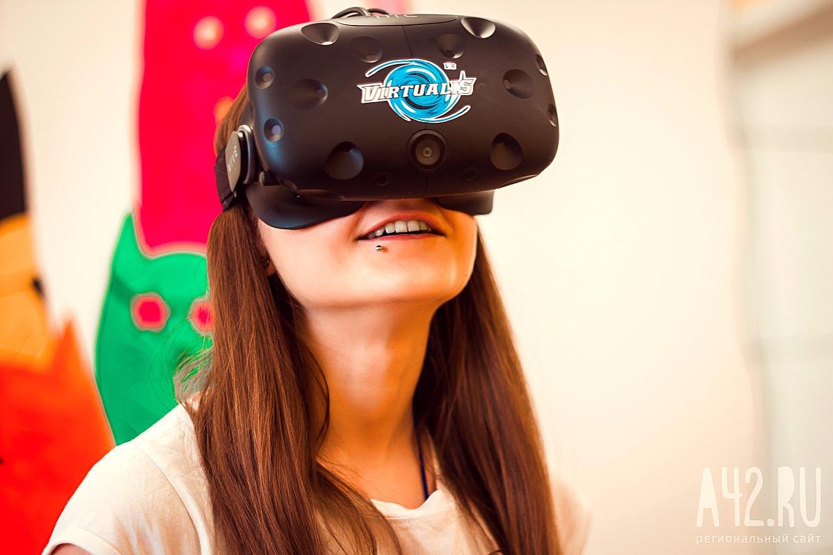 Очки виртуальная реальность в кемерово заказать виртуальные очки к вош в ставрополь