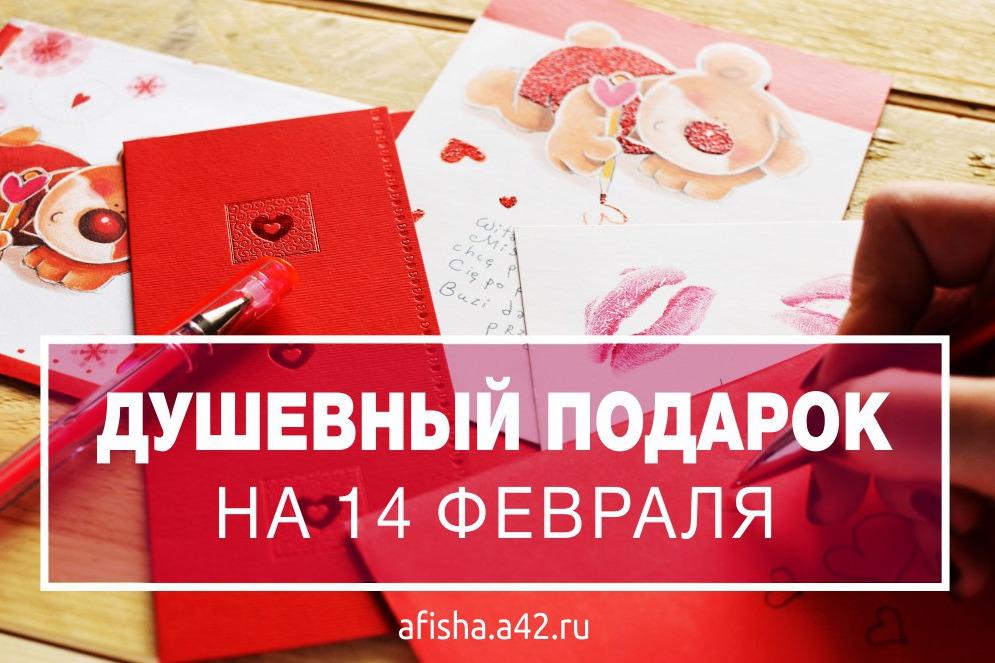 Душевные подарки своими руками 7darov
