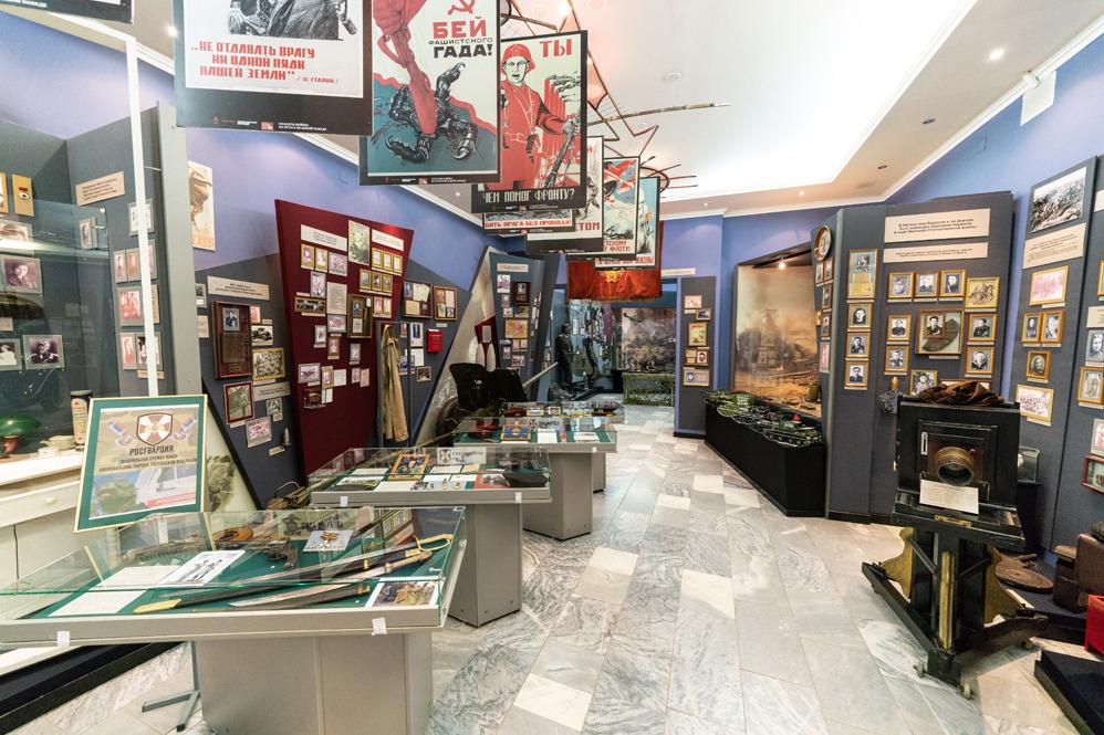 Экспозиция «Кузбасс в годы Великой Отечественной войны»
